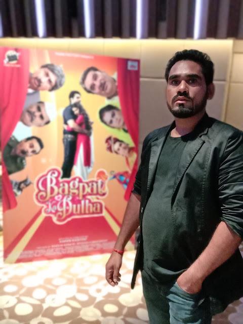 Film Bagpat kadulha art director Sunil Vishvakarma