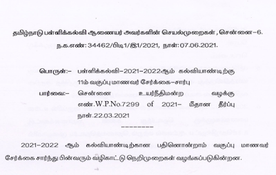CSE - ந.க.எண் : 34462 நாள் : 07.6.2021 INSTRUCTION FOR THE ADMISSION OF HIGHER SECONDARY FIRST YEAR IN THE ACADEMIC YEAR 2021- 2022