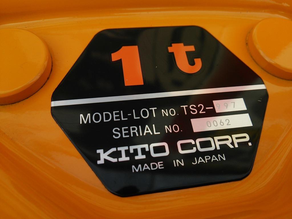 Con chạy đẩy tay Kito TSP-010 1 tấn