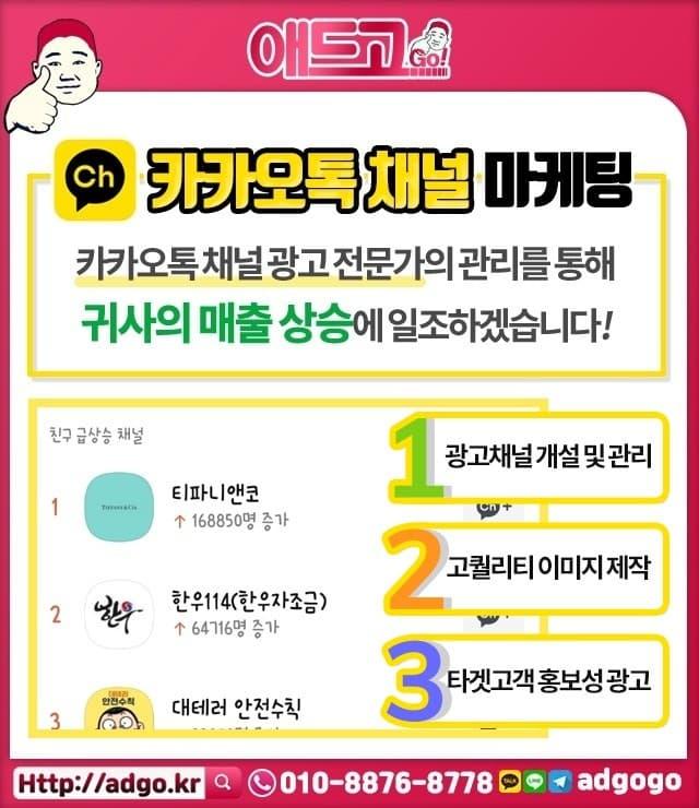 복현2동백링크마케팅