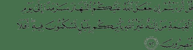 Surat Al Qashash ayat 72