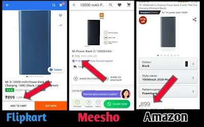 Amazon vs flipkart vs meesho, Meesho App Kya Hai? Meesho App Se Paise Kaise Kamaye 2021? Puri jankari