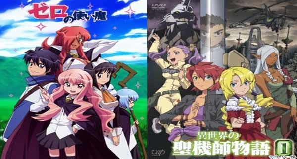 Anime yang mirip Zero no tsukaima -  Isekai no Seikishi Monogatari