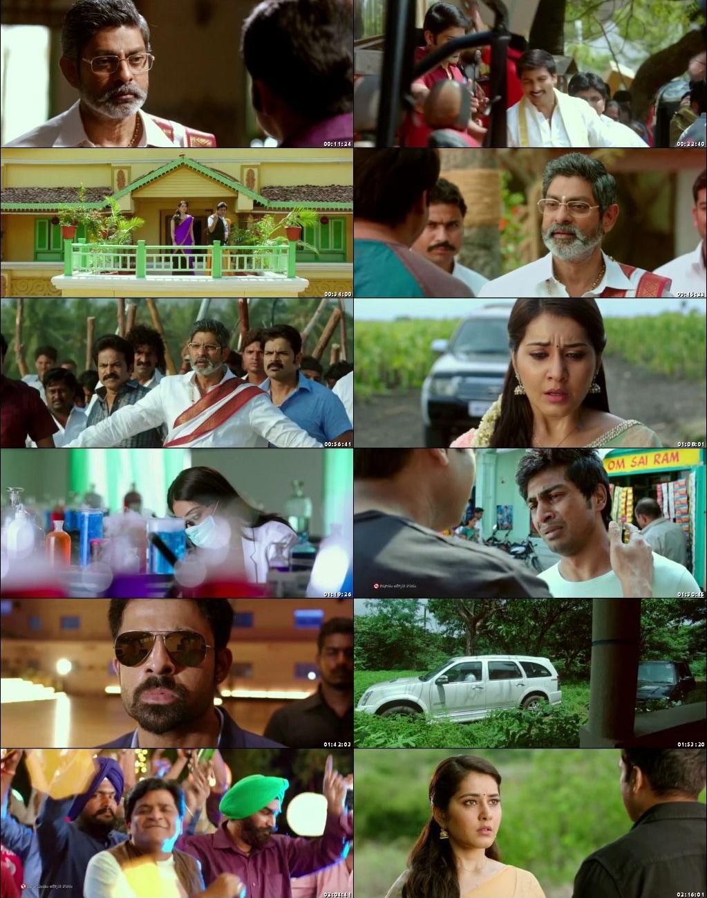 Oxygen 2017 Hindi Dubbed Movie Online Watch