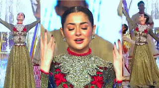 Hum Women Leaders Awards 2020 | Hania Amir Wins Fans Hearts by Amazing Performance