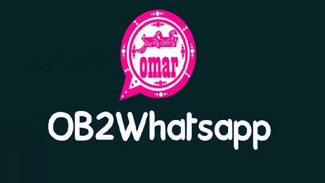 تحميل واتساب عمر الوردي OB2WhatsApp 2021 ضد الحظر