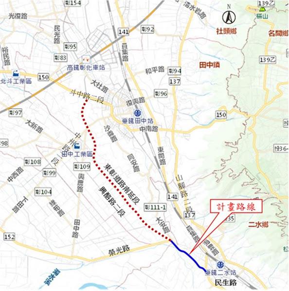 東彰道路南延段銜接縣道152線拓寬工程 獲交通部補助