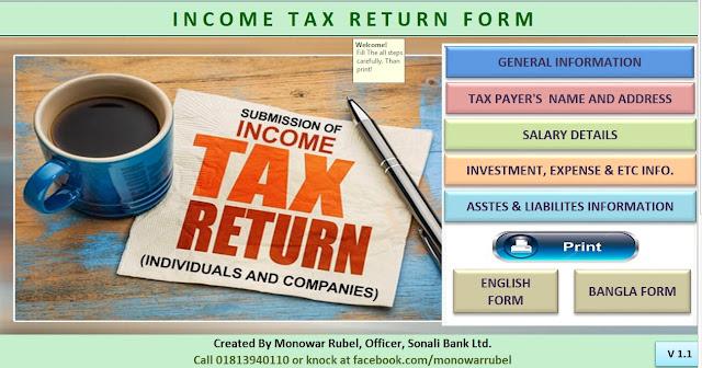 Click for Tax Software