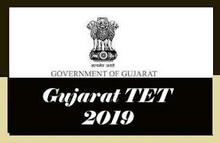 Gujarat TET 2019 Exam date, Gujarat TET 2019 Eligibility