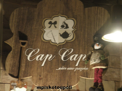 a fairytale cafe-cap cap1