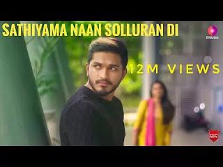 Sathiyama-Na-Sollurandi-Lyrics