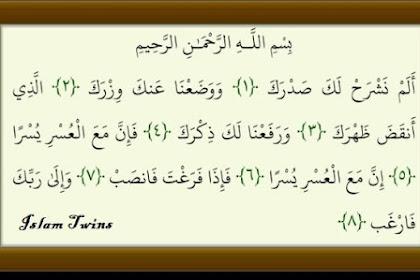 Isi Kandungan Surah Al-Insyirah Beserta Artinya