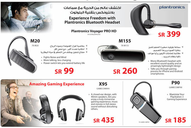 Saudi Prices Blog Discount Prices Of Plantronics Headsets Saudi Arabia