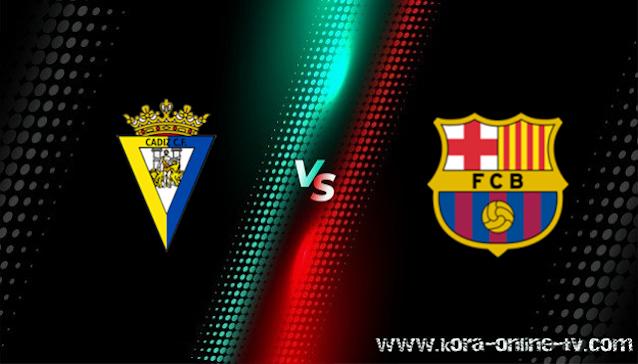 مشاهدة مباراة برشلونة وقادش بث مباشر الدوري الاسباني