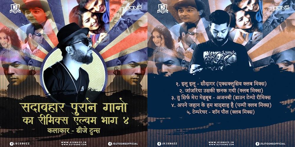 Purane Sada Bahar Gaan Ka Remix Album (Bhag – 4) – DJ Toons