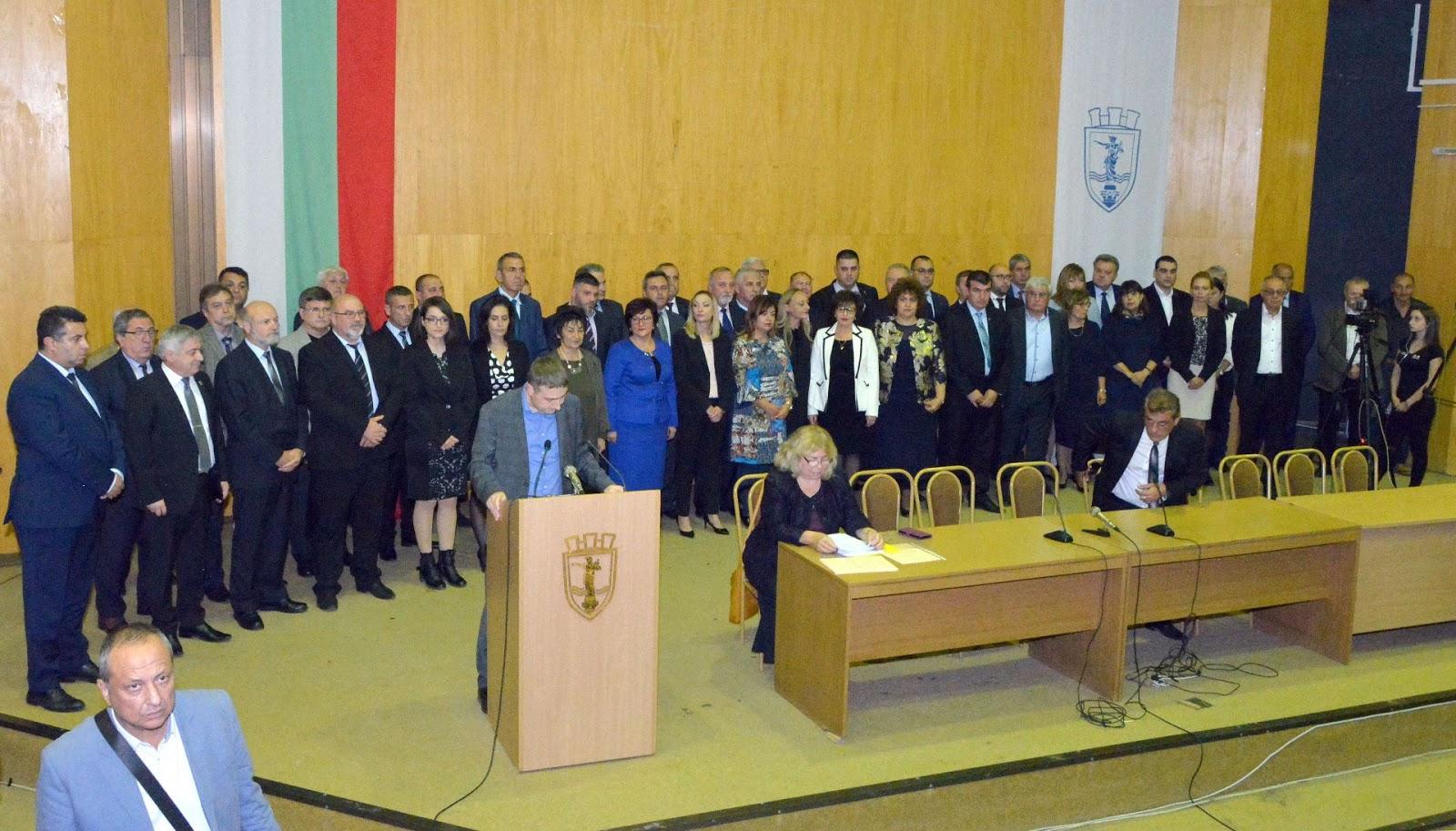 Общински съвет Русе 2019 г.