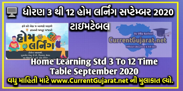 Home Learning Std 3 to 12 Time Table September 2020