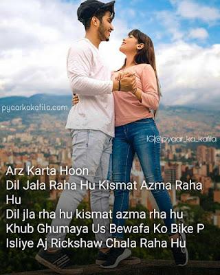 Hindi Shayari Best