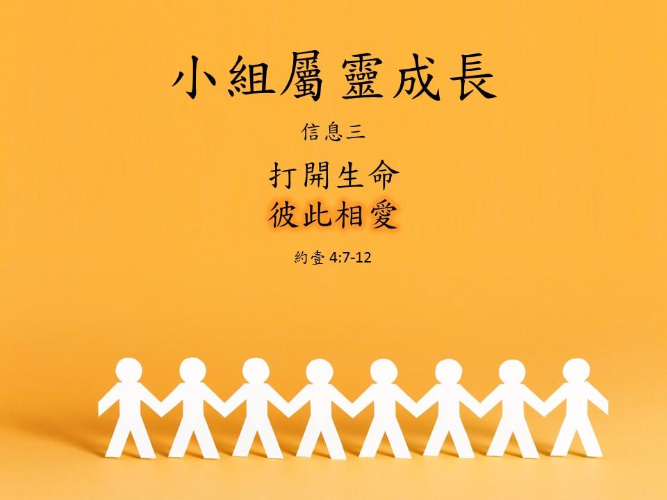 大 上海 粵語