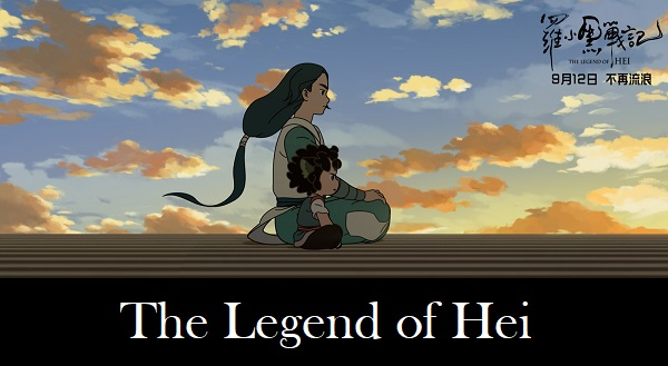 """The Legend of Hei"" Chinese anime"