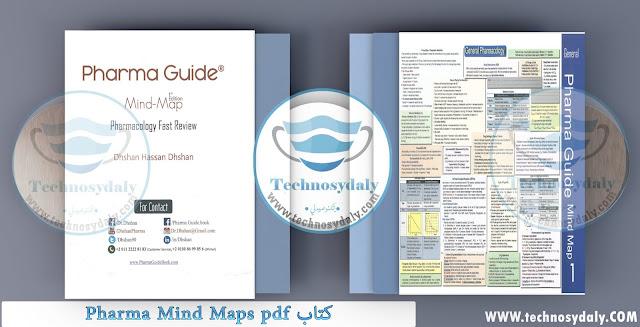 كتاب Pharma Mind Maps pdf