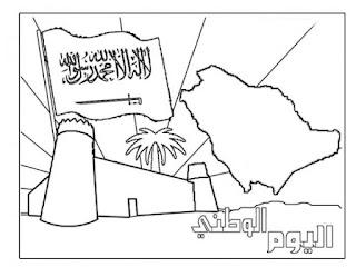 رسومات لليوم الوطني للتلوين