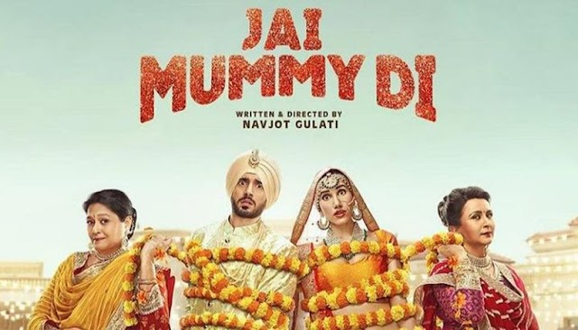 Jai Mummy Di full Movie Tamilrockers