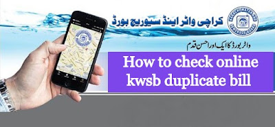 kwsb duplicate bill - How to check online kwsb duplicate bill