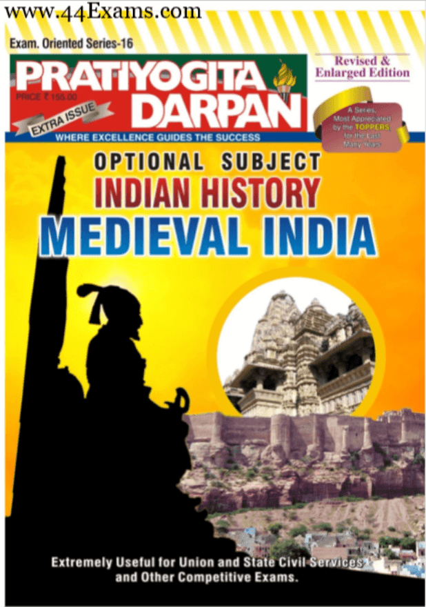 Pratiyogita-Darpan-Indian-History-Medieval-India-For-All-Competitive-Exam-PDF-Book