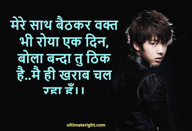 100+ bura waqt best shayari status hindi