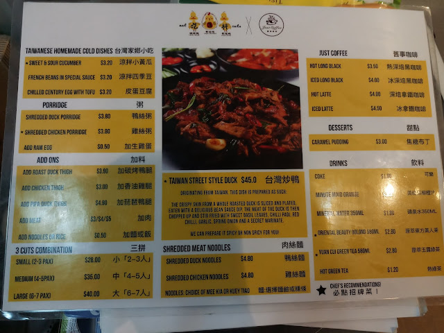 First side of the Eat 3 Cuts menu