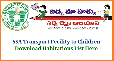 ssa-transport-fecility-to-children-list-habitations-download