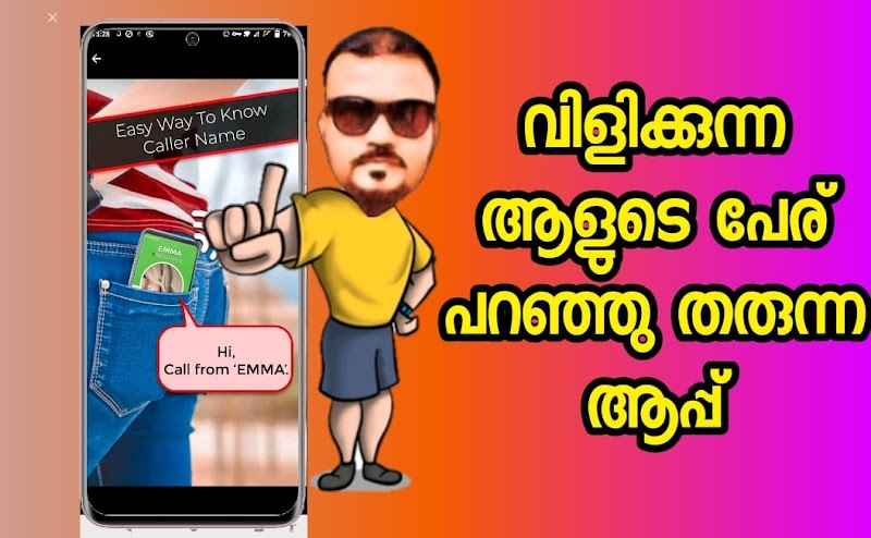 Caller Name talker Android App
