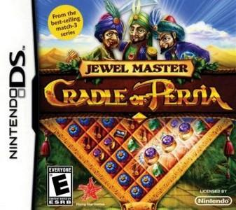 Rom Jewel Master Cradle of Persia NDS