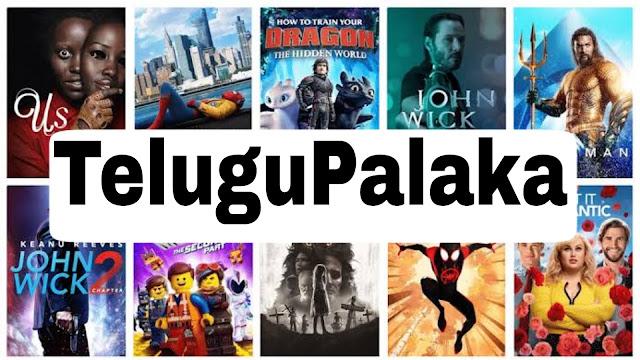 TeluguPalaka 2020: Watch & Download Latest Bollywood, Hollywood & TeluguPalaka HD Movies & Song