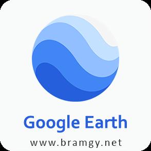 تحميل جوجل ايرث الارض عربي مجاناً