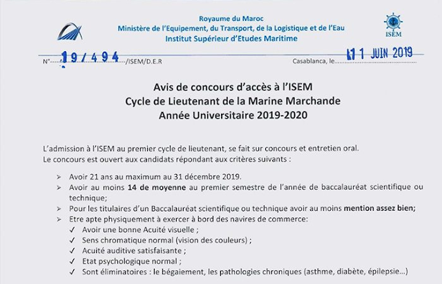 اعلان عن مباراة ولوج المعهد العالي للدراسات البحرية بالدارالبيضاء 2020/2019