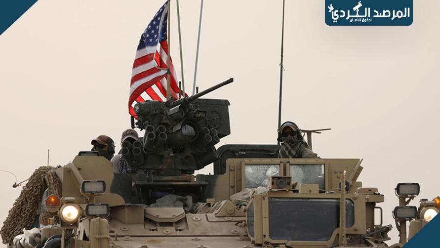 أمريكا تنفذ أول خطوة للإنسحاب من سوريا ومسؤولين في القيادة يتوقعون انسحابا كاملا