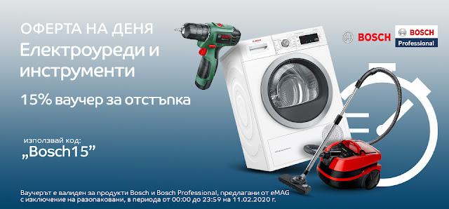 - електроуреди и инструменти Bosch -15% промо код