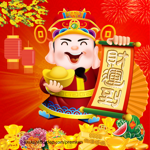 Download Chinese new year greeting card with god wealth vector image