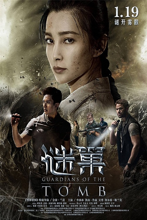 guardians of the tomb full movie hd download