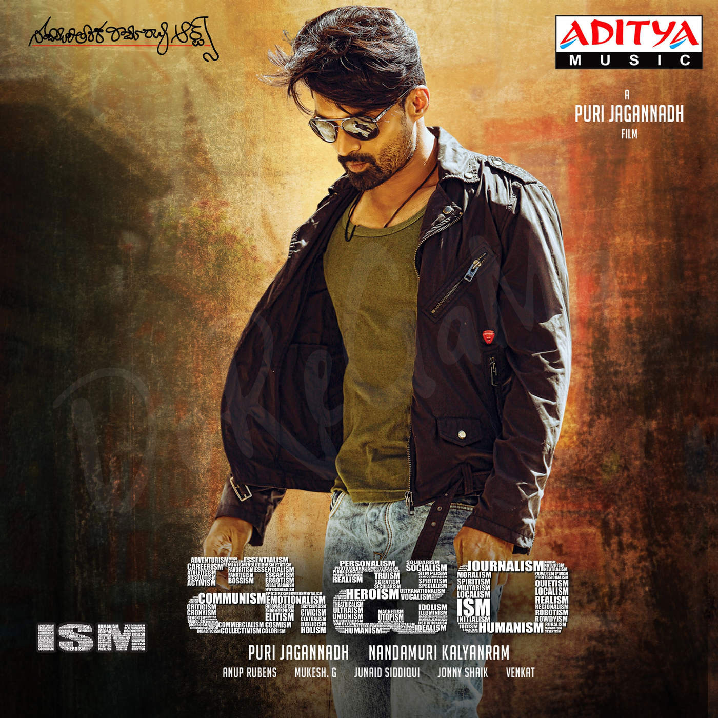 Kalyan-Ram-Ism-2016-Telugu-Movie-CD-Front-Cover-poster-wallpaper