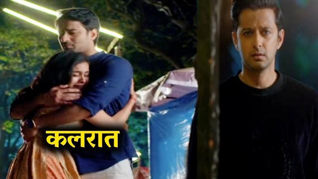 Future story : Nishant backstabs Mishti Abeer for love in Yeh Rishtey Hai Pyaar Ke Spoiler
