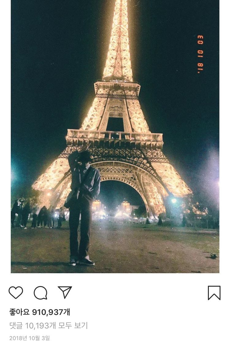 Kai And Jennie Visited The Eiffel Tower As What Dispatch