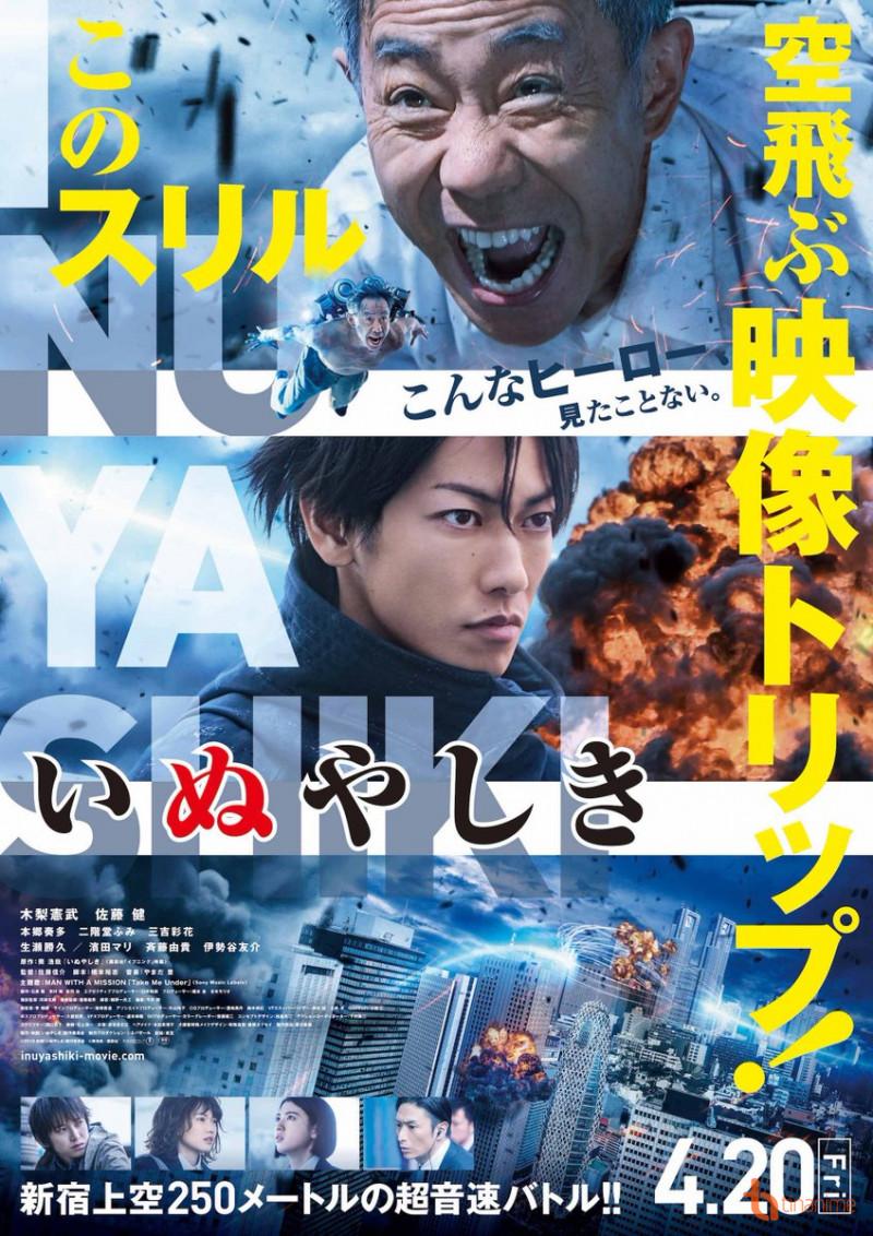 Inuyashiki [Live Action] [Sub.Español] [HD] [Mega]