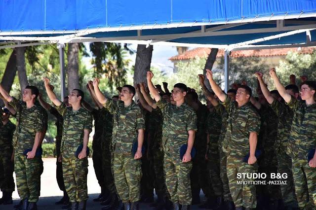 Ορκωμοσία της Γ΄ΕΣΣΟ 2017 στο ΚΕΜΧ Ναυπλίου (βίντεο)