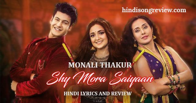 shy-mora-saiyaan-lyrics-in-hindi