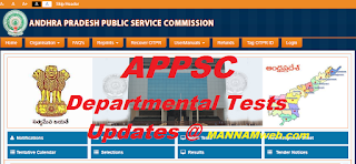 APPSC Departmental Tests November 2018 -Responce Sheet (Key sheet) - invite  objections on  the  question  /  key- The  objections should  reach  the  Commission's office  strictly  on  or before  03.12.2018.