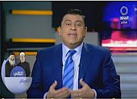 برنامج 90 دقيقة 14/2/2017 معتز الدمرداش - قناة المحور
