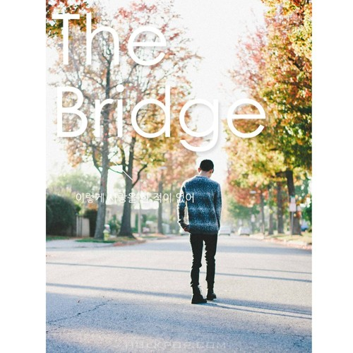The Bridge – 이렇게 사랑을 한 적이 없어 – Single